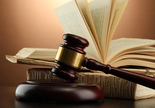 lei de contravenções penais como funciona